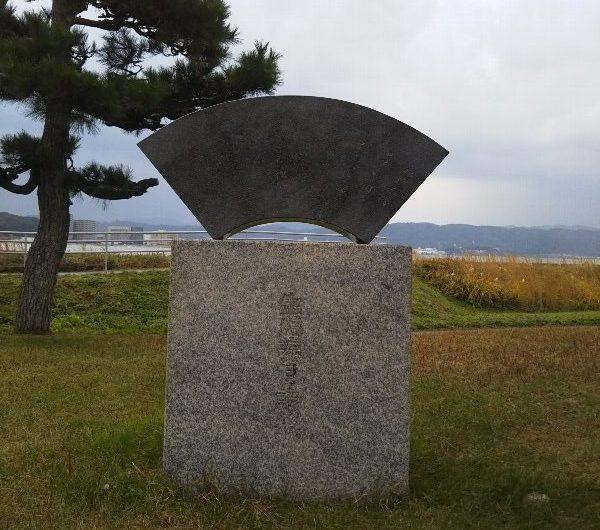 【松江石碑】千鳥町「生田春月詩碑」
