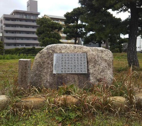 【松江石碑】千鳥町「松江勝景之賦」