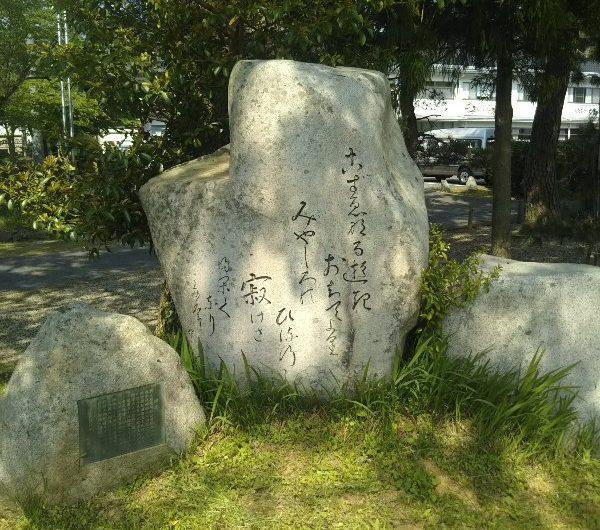【松江石碑】八雲町「林霞舟先生歌碑」