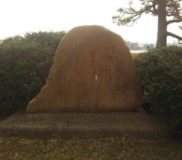 【松江石碑】千鳥町「鴨群れて浮くこれほどの奢りなし」