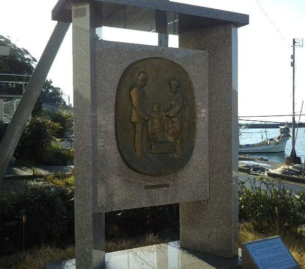 【松江石碑】美保関町「小泉八雲」