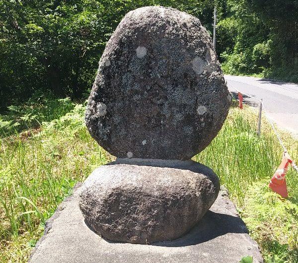 【松江石碑】玉湯町「記念碑」