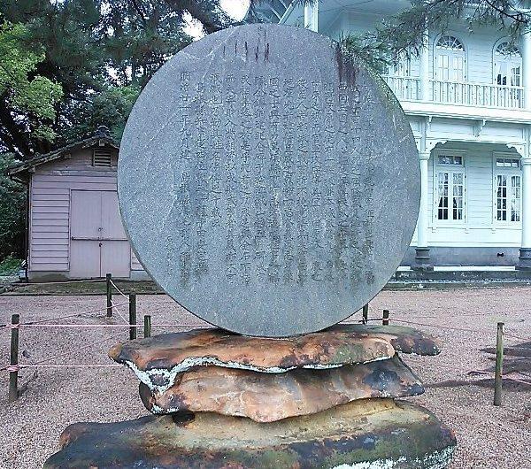 【松江石碑】殿町「西南の役記念碑」