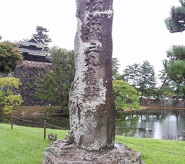【松江石碑】殿町「松江城三丸跡」