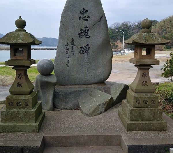 【松江石碑】美保関町「忠魂碑」
