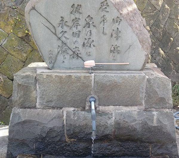 【松江石碑】島根町「上山黙仙歌碑」