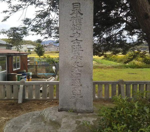 【松江石碑】東出雲町「日本横綱力士陣幕久五郎通高碑」