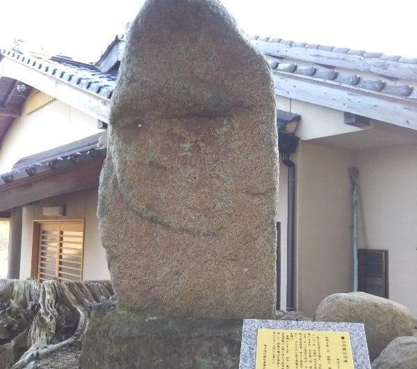【松江石碑】雑賀町「山内曲川句碑」