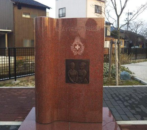 【松江石碑】母衣町「松江赤十字看護専門学校記念碑」