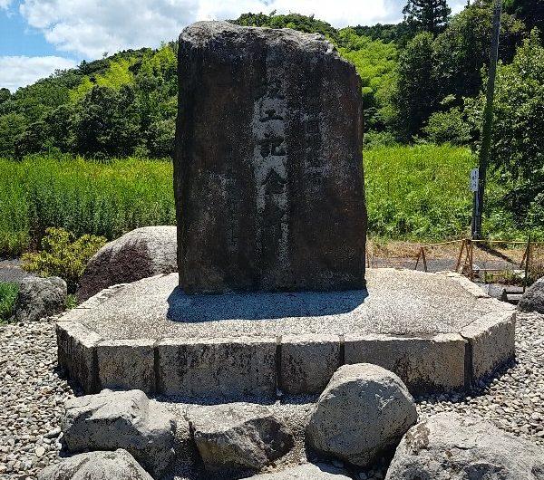 【松江石碑】玉湯町「本郷圃場整備竣工記念碑」