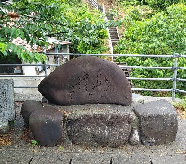 【松江石碑】鹿島町「木下利玄歌碑」