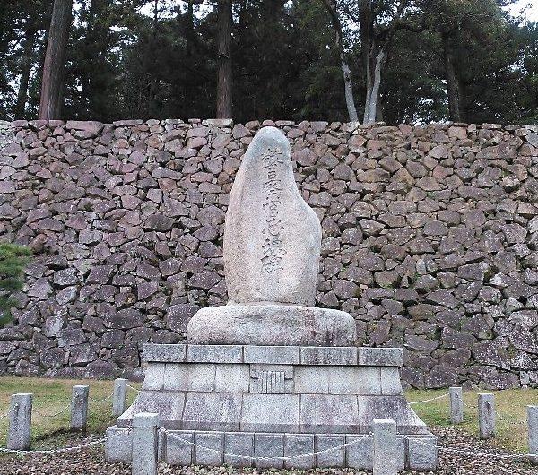 【松江石碑】殿町「警察官忠魂碑」