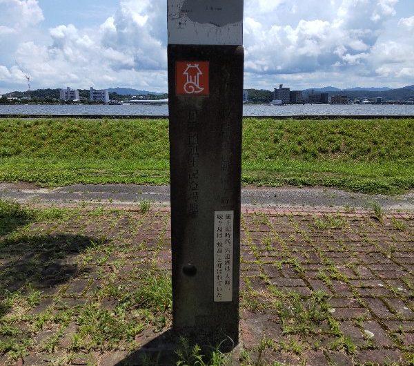 【松江石碑】千鳥町「出雲風土記登場地」